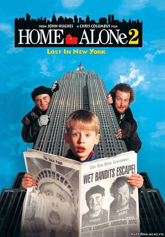 смотреть фильмы онлайн один дома 1: